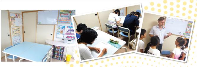 松本教室内