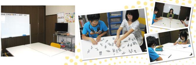 長野教室内